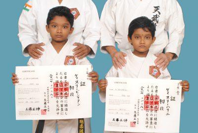 Japan Karate 0