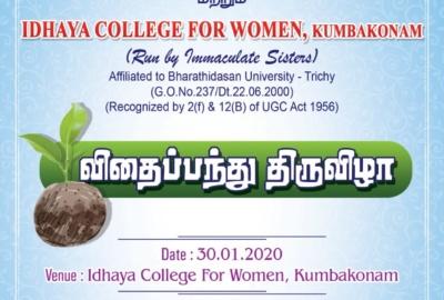 received Adventure Children Award from aram makkal nala sangam & Idhaya College For Women at Kumbakonam on 30 th january 2020
